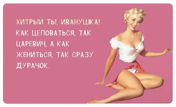 Афоризмы про любовь и отношения. Василиса Дурак