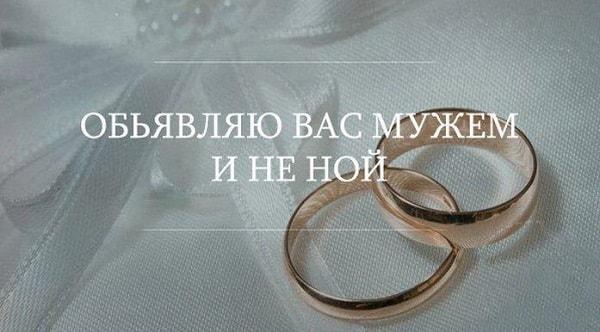 Афоризмы про любовь и отношения. Обручальные кольца